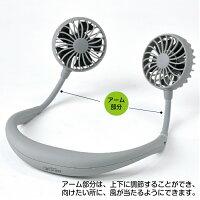 ダブルファン/扇風機/持ち運び/ポータブル/軽量/充電/おしゃれ/USB/卓上/ミニ/キャンプ/ランニング/ウォーキング/レディース/メンズ/風量調整/涼しい/黒/白/グレー/水色