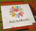 【メール便OK】ハワイアン/クリスマスカード/ハッピーニューイヤーカード/スリッパ/サンダル(ハワイ/ハワイアン/ハワイ雑貨/ハワイアン…
