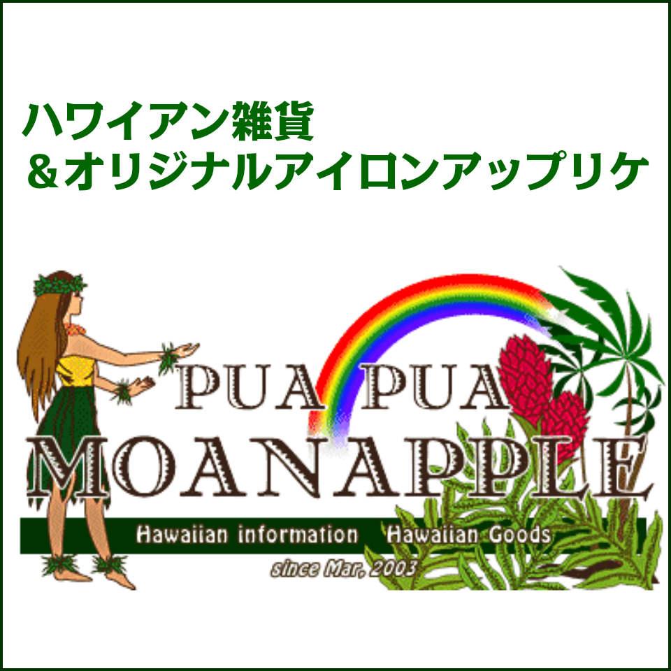 Pua Pua Moanapple