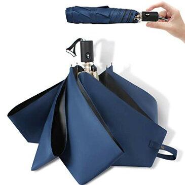 超軽量 199g 日傘 ワンタッチ 自動開閉 折りたたみ傘 晴雨兼用 折り畳み日傘 超撥水 300T高強度グラスファイバー 耐強風 携帯しやす