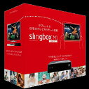 Sling Media Slingbox M1 HDMIセット スリングボックス