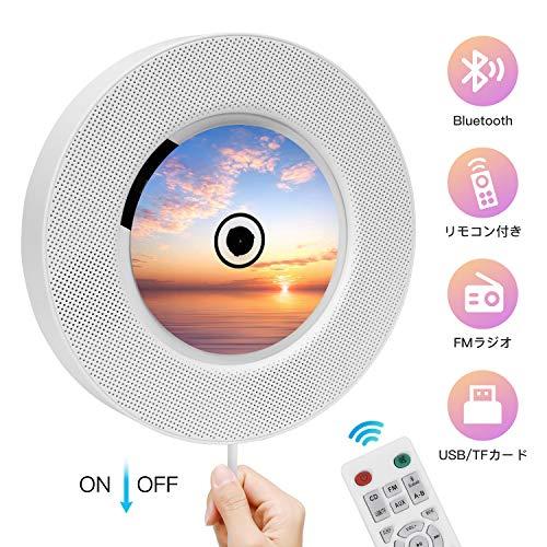 2020最新版 CDプレーヤーRanipobo置き&壁掛け式Bluetoothスピーカーリモコン付きCDラジオA-Bリピート時