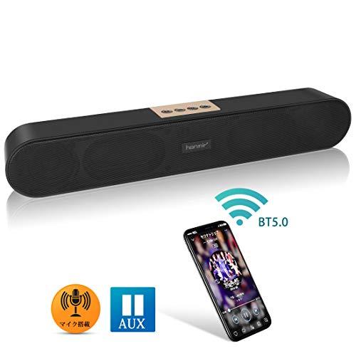 PCスピーカー サラウンド 大音量 高音質 Bluetooth5.0 ステレオ 無線接続可能 Bluetoothスピーカー USB給電 AUX接続 マイク内蔵 TFカ