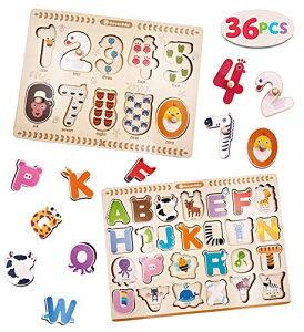 木玩社の木製 モンテッソーリ パズル 木のおもちゃ 動物 英語 アルファベット 数字 積み木 木製パズル 人気 数字学習 知育玩具 教育