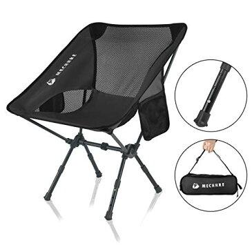 MECHHRE アウトドアチェア キャンプ 椅子 3段階伸縮調節 両側収納袋付き 超軽量 ローチェア 組立簡単 収納バッグ付き お釣り 登山 携