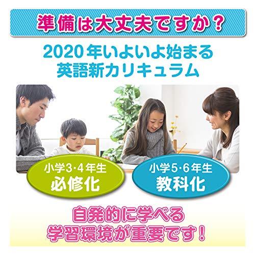 カシオ電子辞書エクスワード小学生モデルXD-SK2800VPビビットピンクオリジナルセットXD-SK2805VP