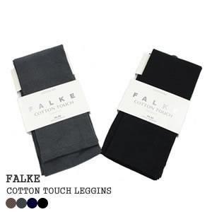"""FALKE(ファルケ)『コットンタッチレギンス""""COTTONTOUCHLEGGINGS""""』"""