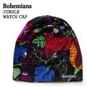 【クーポンでMAX1000円OFF】【ポイント10倍】ボヘミアンズ/BOHEMIANS ジャングルワッチキャップ 帽子 JUNGLE WATCH CAP W-CAP BH-09 レディース メンズ[wcap]【コンビニ受取可能】