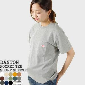 クーポン対象外*  2021SS ダントン/DANTON空紡天竺ポケットTシャツヘビーウェイト半袖TシャツヘビーオンスPOCK