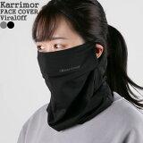 カリマー/Karrimor フェイスカバー バイラルオフ ネックウォーマー ネックゲイター FACE COVER 101271 メンズ レディース【コンビニ受取可能】【a*】【2点までメール便可能】