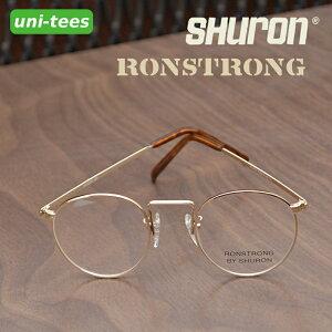 SHURONRONSTRONGシュロンロンストロング.サイズの選べるボストン型メタルフレーム