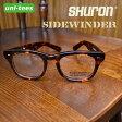 SHURON SIDEWINDERシュロン サイドワインダー.サイズの選べるウェリントン型セルフレーム
