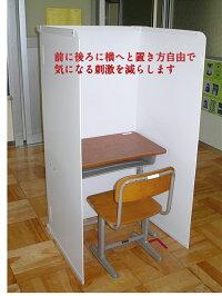 おりたたみシールド 軽量折りたたみシールド 教室用品 衝立 仕切り 特別支援現場用品