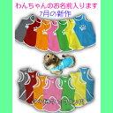 980円パウ柄タンク★2枚以上お買い上げでクリックポストで送料無料★  犬服 人気  730447