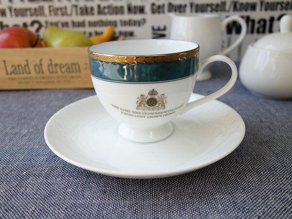 コーヒーカップ 薄い 軽量 訳あり ライオンのエンブレム カップ&ソーサー ランパント アウトレット 白磁 日本製 おすすめ
