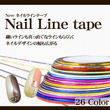 【New】ネイル ラインテープ 全26色  ☆ネコポスOK☆【ネイル/ラインテープ/ライン/ボーダー/Nailシール】 **