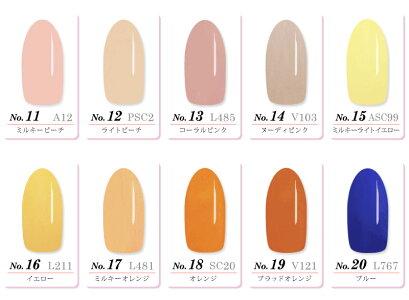 【美色Miiro】ネイルカラージェル1(No.1〜20)【ジェル/ネイル/マニキュア/ポリッシュ】