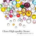 ラインストーン 高品質 ネイル用 パーツ ガラス ストーン サイズ豊富 ジェルネイルやアクセサリーにも! High quality ガラス ストーン 1