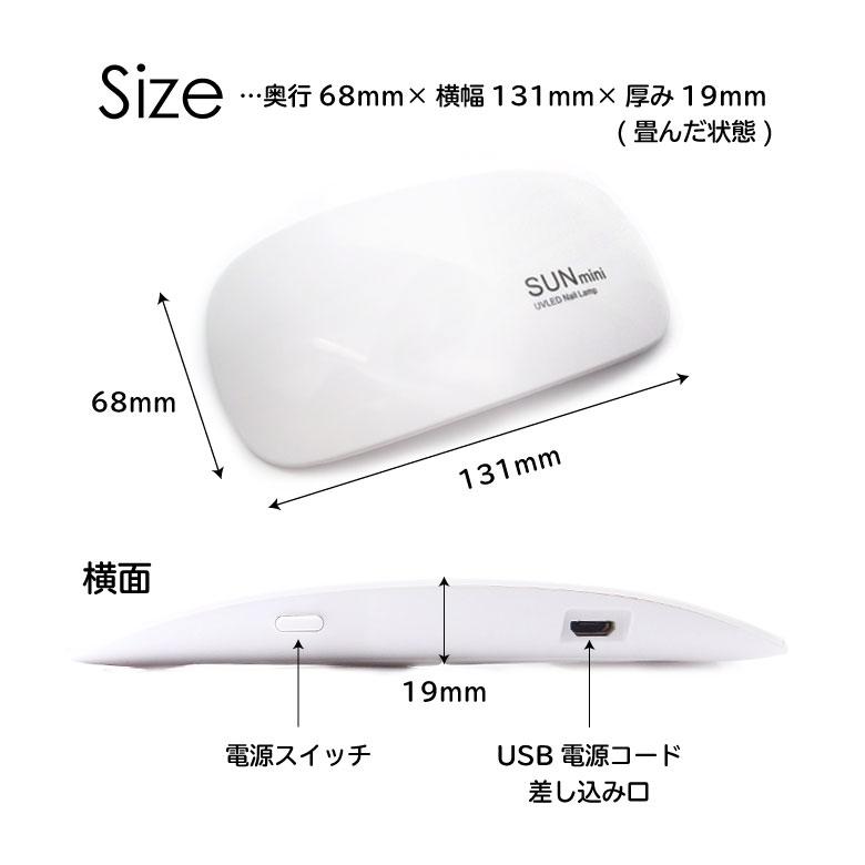 軽量 コンパクト LED-UV対応 ミニライト6w