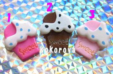 カップアイスケーキ 1個 (21mm×24mm) ☆ネコポスOK☆