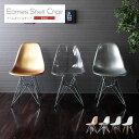 イームズ チェア ダイニングチェア イームズチェア チェア イス 椅子 いす ダイニング イームズ おしゃれ 北欧 リプロダクト デザイナーズ シェルチェア デザイナーズチェア 木製脚 組立品 おしゃれ デザイン