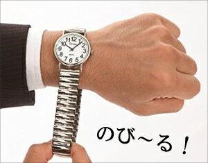 腕時計 のびのびベルト   【見やすい大きな文字盤のびのびベルト 腕時計(クォーツ) 】 【】【ポイント2~10倍】文字が見やすくベルト調節不要!一目で時間がわかる大きなアラビア文字! mam