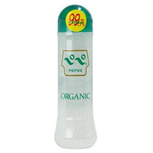 ローション 潤滑剤 ペペ 敏感肌 【ペペローション 360 ORGANIC(オーガニック)】【ポイント 倍】99.7%が天然由来成分で構成されており、天然由来ならではの自然な『ぬめり』をお楽しみ下