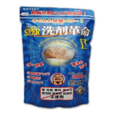 洗剤・柔軟剤・クリーナー, 除菌剤  SUPER II dt