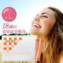 プラセンタ サプリ サプリメント ホワイテックス 30包 1ヵ月分 日本製 ビタミンC ヒアルロン酸...