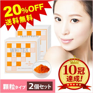 WHITEX (granules/30 sachets) *Approximately one month supply  2 pieces made in Japan
