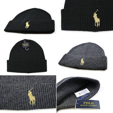 ポロ ラルフローレン ニット帽 ニットキャップ ビーニー Polo Ralph Lauren GOLD BIG PONY CUFF HAT (ブラック/ネイビー/グレー/ブラウン/キャップ/帽子/スキー/スノーボード/メンズ/レディース/メール便)
