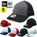 ニューエラ NEW ERA 無地 メッシュキャップ スナップバック 9FORTY (ブラック/ネイビー/グレー/ホワイト/ブルー/レッド/キャップ/帽子/ロゴなし/ダンス/ゴルフ)