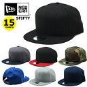 ニューエラ NEW ERA 無地 スナップバック キャップ 帽子 9FIFTY (ブラック/ネイビー/グレー/ホワイト/ブルー/グリーン/レッド/イエロー/パープル/迷彩/メンズ/レディース/ ロゴなし/ダンス/newera/ne400)