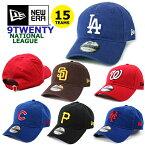 ニューエラ NEW ERA キャップ MLB ナショナルリーグ 9TWENTY (ドジャース/ジャイアンツ/パドレス/ロッキーズ/カブス/カージナルス/パイレーツ/レッズ/メッツ/ブレーブス/ナショナルズ/フィリーズ/ダッドハット/ゴルフ)