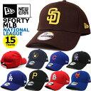 ニューエラ キャップ 9FORTY NEW ERA MLB ナショナルリーグ (ドジャース/ジャイアンツ/パドレス/ロッキーズ/カブス/カージナルス/パイレーツ/レッズ/メッツ/ブレーブス/ナショナルズ/フィリーズ/マーリンズ/ブリュワーズ/ダッドハット/ゴルフ/帽子)