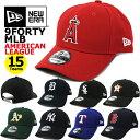 ニューエラ キャップ 9FORTY NEW ERA MLB アメリカンリーグ (ヤンキース/レッドソックス/オリオールズ/ホワイトソックス/インディアンズ/タイガース/アスレチックス/エンゼルス/マリナーズ/アストロズ/レンジャーズ/ゴルフ/ロイヤルズ/ツインズ)