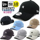 ニューエラ NEW ERA ローキャップ ミニロゴ ニューヨーク ヤンキース 9TWENTY NEW YORK YANKEES (ブラック/ネイビー/MLB/キャップ/帽子/ゴルフ/NY/ダッドハット)