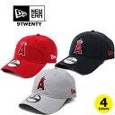 ニューエラ キャップ エンゼルス 9TWENTY ANAHEIM ANGELS NEW ERA (ネイビー/レッド/グレー/ホワイト/ローキャップ/帽子/ゴルフ/LA)