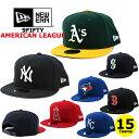 ニューエラ キャップ 9FIFTY MLB アメリカンリーグ NEW ERA (ヤンキース/レッドソックス/オリオールズ/ホワイトソックス/インディアンズ/タイガース/アスレチックス/エンゼルス/マリナーズ/レンジャーズ/アストロズ/スナップバック/帽子)