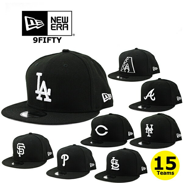 メンズ帽子, キャップ  9FIFTY MLB NEW ERA BLACK WHITE (