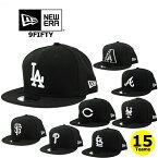 ニューエラ キャップ 9FIFTY MLB ナショナルリーグ NEW ERA BLACK & WHITE (ドジャース/ジャイアンツ/パドレス/ロッキーズ/カブス/カージナルス/パイレーツ/レッズ/メッツ/ブレーブス/ナショナルズ/ブリュワーズ/フィリーズ/マーリンズ/スナップバック/帽子)