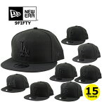 ニューエラ キャップ 9FIFTY MLB ナショナルリーグ NEW ERA BLACK ON BLACK (ドジャース/ジャイアンツ/パドレス/ロッキーズ/カブス/カージナルス/パイレーツ/レッズ/メッツ/ブレーブス/ナショナルズ/ブリュワーズ/フィリーズ/マーリンズ/スナップバック/帽子)