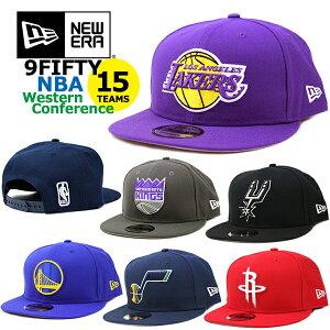 ニューエラ キャップ 9FIFTY NBA ウエスタン カンファレンス NEW ERA (ウォーリアーズ/レイカーズ/クリッパーズ/サンズ/スパーズ/キングス/ナゲッツ/ティンバーウルブズ/サンダー/ブレイザーズ/ジャズ/マーベリックス/ロケッツ/グリズリーズ/ペリカンズ)