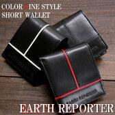 メンズ 財布 ショートウォレット/牛革 折財布!ブラックベースにカラーラインを使用!選べるカラーは3色:ブラック・レッド・ホワイト【EARTH REPORTER】/who-er-102
