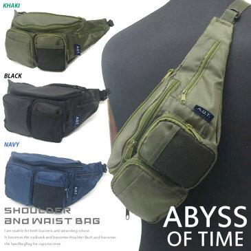 斜めがけショルダーバッグ・ウエストバッグ使いやすい・軽量・収納充実!ウォーキングや散歩、普段使いに◎DSや単行本なども収納OKウォーキングや運動、アウトドア、BBQ等に!鞄・カバン・ギフトやプレゼントに◎bag-we-79e3-toa