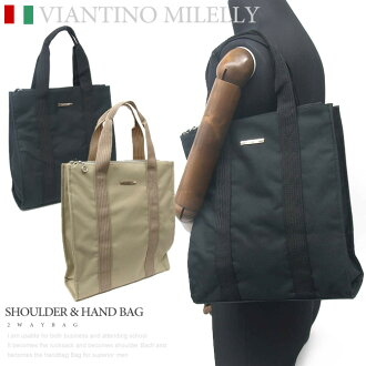 Lightweight briefcase handbag vertical tote bag, beige and black black you out 黒 ブラック お 出 かけ 普段 使い 、 通勤 に も 便利 convenient everyday use, commuting shoulder shoulder-A4 says file too many storage storage pockets and bag-sho-1153-vm unisex unisex design men
