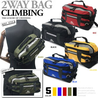 2WAY waist body bag shoulder bag-unisex reflective tape with, back cushions, plastic bottles can be stored-up outdoor and athletic and sport walking or everyday use widely used! From adult children up to OK! /bag-we-K6717