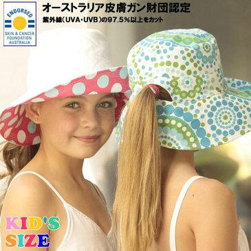 ハット キッズ 女の子 正規品 ポニーテールの女の子に大人気のリバーシブル ハット 約54cm・56cm/コットン・帽子 オーストラリア皮膚ガン財団認定 髪が長い女の子におススメ 後頭部がマジックテープ式/CA-sb709-lime-turq