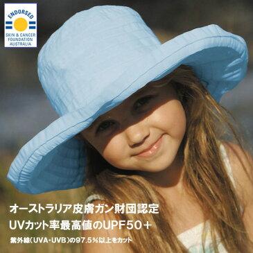 正規品 つば広 ハット キッズ 女の子 ブルー 約53cm コットン 帽子 UVカット 日焼け防止 紫外線防止 熱中症対策 オーストラリア皮膚ガン財団認定 メール便可能 帽子の内側に調整紐あり サイズ調整可能 CA-sb27-blue