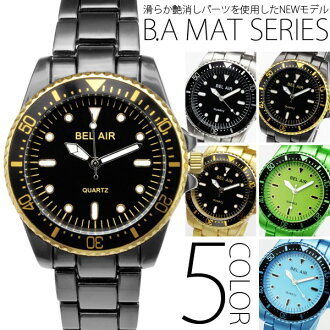 Matt ミディアムフェイス watch for men Mens Watches watch /BOX and assurance with data and movement is no made in Japan ザラつき of brushed parts with completely new 3162560-AC-W-JH27